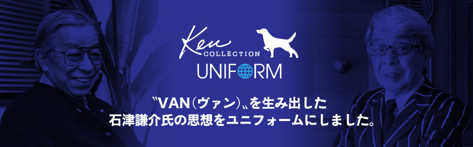 KEN COLLECTION 石津謙介