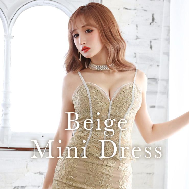 ベージュのミニドレス