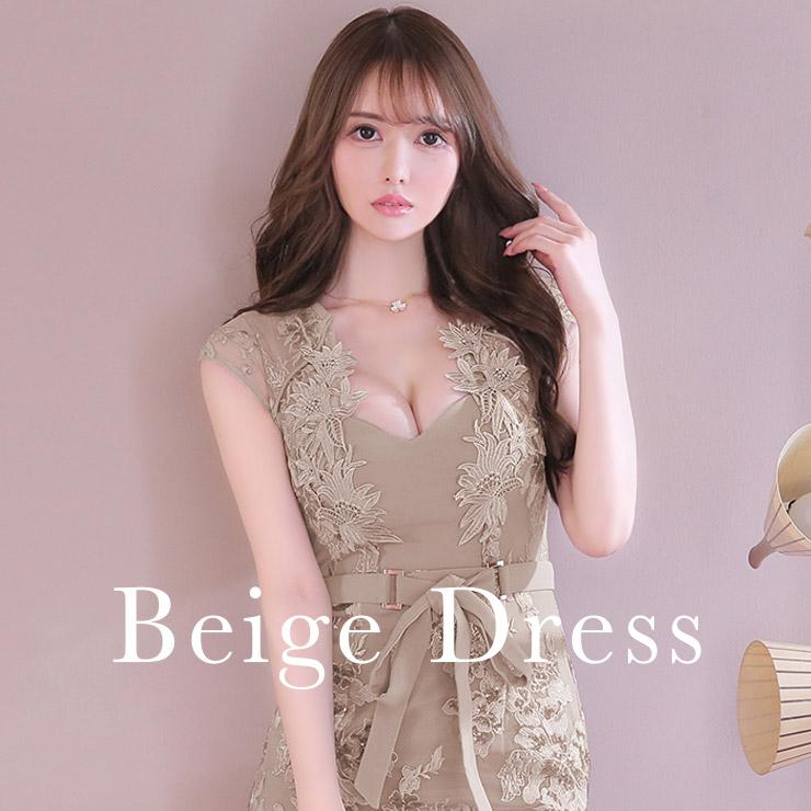 ベージュのキャバドレス