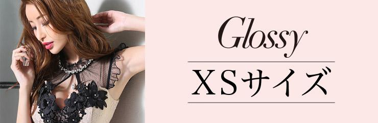 ROBEdeFLEURS Glossyの他のXSサイズ商品を探す