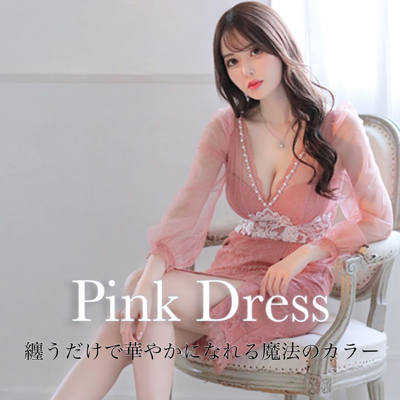 ピンクのキャバドレス