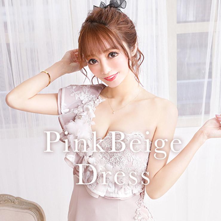 ピンクベージュのドレス