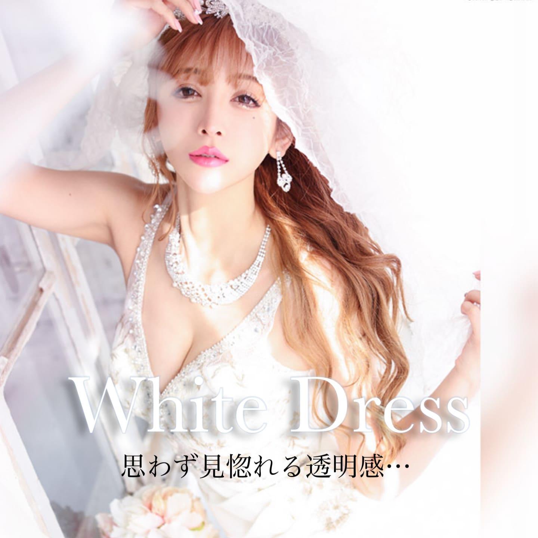白のキャバドレス