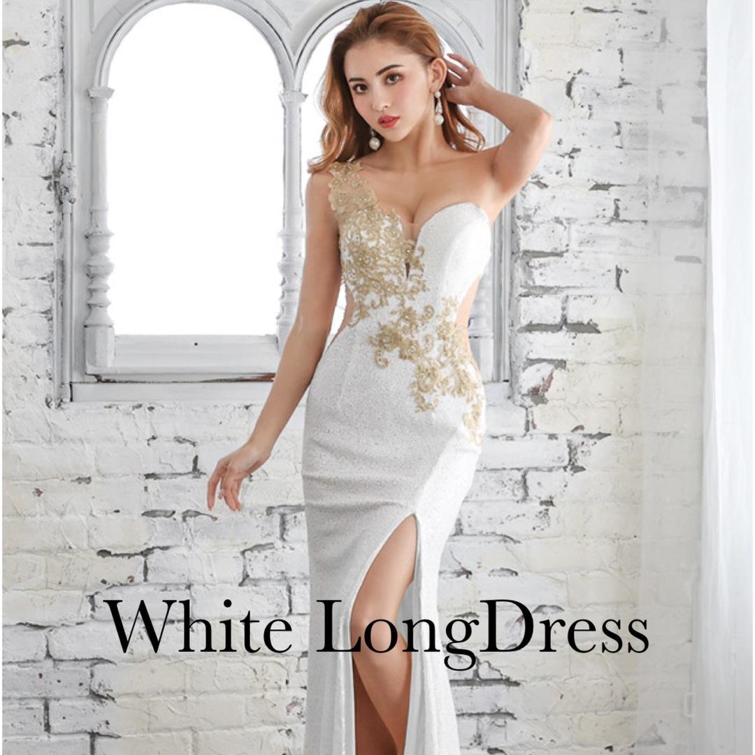 白のロングドレス