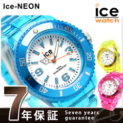 ICE WATCH ICE-NEON